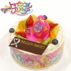 【送料無料】バースデーケーキ キャラデコお祝いケーキ スター☆トゥインクルプリキュア 5号 15cm 生クリームショートケーキ
