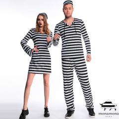[即納]囚人 ペアルック コスプレ レディース メンズ カップル ペアコスチューム ハロウィン 仮装 コスプレ 5点セット ゾンビ グループ