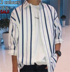ストライプシャツメンズ  開襟シャツ カジュアルシャツ ボタンシャツ7分丈シャツ 夏 人気 ゆったり トップス 大きいサイズ