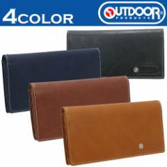 長財布 二つ折れ長財布 outdoor アウトドア 合成皮革 メンズ OD0024 札入れ カード入れ OUTDOOR PRODUCTS アウトドアプロダクツ 合皮