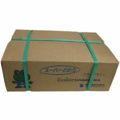 萩原工業 スーパー土のう 200枚 国産土のう袋 送料無料 PE土嚢袋 スーパー土嚢
