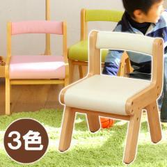 キッズチェア ベビーチェア 豆イス 子供椅子 ローチェア 木製 ロータイプ 低め/キッズチェアー ベビーチェアー 豆椅子 子供イス