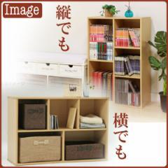 多目的ラック(CDラック カラーボックス)収納家具 ブックシェルフ ラック 大容量 スリム収納 本棚 本収納 フリーボックス メープル