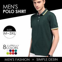 9635e722eebb0 ポロシャツ メンズ 服 半袖ポロ カジュアル poro ブランド ゴルフ モータースポーツ ビジネス 細身 立ち襟 夏物