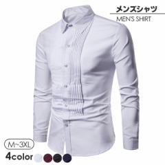 524a87be50d4b ウイングカラーシャツ フォーマル メンズ 紳士用 ドレスシャツ ワイシャツ ダブルカフス ピンタック