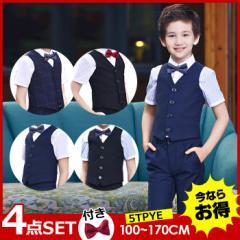 d7ba0db1d36ff 男の子フォマール 4点セット ベスト+半袖ワイシャツ+ハーフパンツ+蝶ネクタイ 男の子