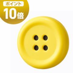 【ポイント10倍】【送料無料】 ペチャット Pechat ぬいぐるみにつける ボタン型スピーカー イエロー