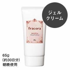 WHITEST プラセンタ リッチジェル fracora フラコラ オールインワン65g