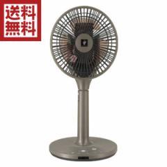 【送料無料】シャープ プラズマクラスター扇風機 コンパクト3Dファン DCモーター リモコン付き ブラウン系 PJ-G2DS-T