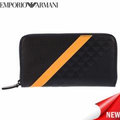エンポリオアルマーニ 財布 長財布 EMPORIO ARMANI  YEME49-YKS2V  比較対照価格 41,040 円