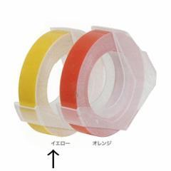 オリエント・エンタープライズ  グロッシーテープ 9ミリ ダイモ用テープ
