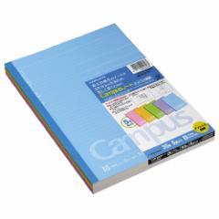 コクヨ  キャンパスノート(ドット入り罫線カラー表紙)5色パックB罫