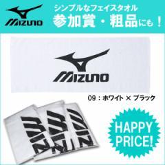 ミズノ フェイスタオル(袋入り) A60ZT-30709 ホワイト×ブラック 【MIZUNO スポーツタオル】 メール便