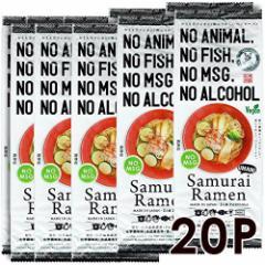 Samurai Ramen UMAMI(サムライラーメン旨味)1袋(2人前)×20袋