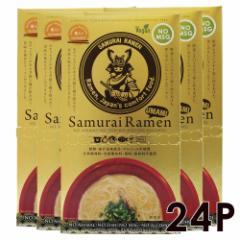 Samurai Ramen UMAMI サムライラーメン旨味 1箱 2人前×24箱
