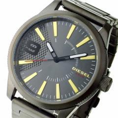 15b85b049b ディーゼル 腕時計 メンズ DIESEL 時計 ラスプ ガンメタ 人気 ランキング ブランド おしゃれ 男性 ギフト プレゼント