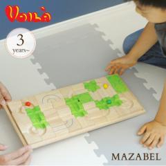 dfdc13c3a05e3 Voila(ボイラ) マザベル S906 VOILA 立体パズル 迷路 めいろ ゲーム 木のおもちゃ スロープ