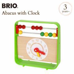 BRIO ブリオ 時計付きアバカス  30447 木製玩具 知育玩具 木のおもちゃ プレゼント 数字