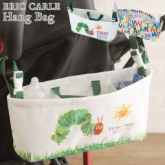 Hang Bag(ハングバッグ) ERIC CARLE エリックカール  4041301