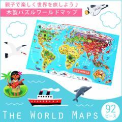 ジャノー マグネット式 ワールドマップ パズル 英語版 92P パズル 世界地図パズル 英語 プレゼント おもちゃオモチャ知育玩