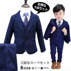 2d307ec7d4532 即納送料無料子供スーツ 5点セットジャケット+ズボン+ベスト+蝶