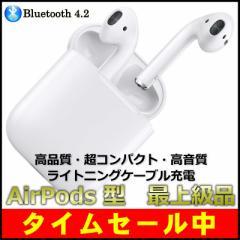 ワイヤレス イヤホン Bluetooth イヤホン bluetooth イヤホン ブルートゥース イヤホン iphone イヤホン マグネット式