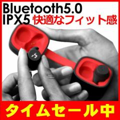 Bluetoothイヤホン ワイヤレスイヤホン Bluetooth5.0 ワイヤレス イヤホン Bluetooth マイク内蔵 iphone 8 X Android