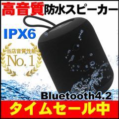 スピーカー Bluetooth iPhone ブルートゥース ワイヤレススピーカー 車 スマホ 高音質 重低音