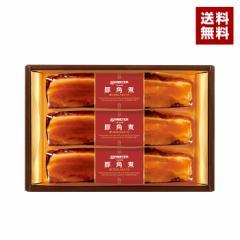早割 お歳暮 ギフト 肉 豚角煮 3本 ギフト のしOK ローマイヤ 送料無料 御歳暮 肉 食べ物 スターゼン 詰合せ セット 国内製造 豚肉 豚 豚