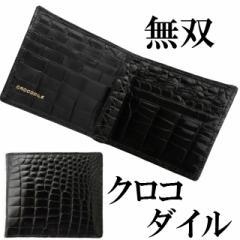 faa1a23ff1c9 財布 メンズ クロコダイル クロコ 黒 ブラック 個性的 人気 かっこいい おしゃれ デザイン レザー 本革 革