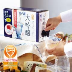 日本酒 白雪 大吟醸 スリムボックス 3L 箱 3000ml 清酒 小西酒造 BIB 長S