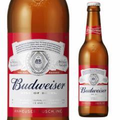 バドワイザー330ml瓶 ロングネックボトル Budweiserキリン ライセンス生産 キリン 海外ビール アメリカ 長S