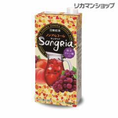 日東紅茶 ノンアルコールサングリア 1L 1000ml 単品販売 長S