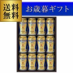 包装済 サントリー BPC3N ザ・プレミアムモルツ ビールセット 350ml×12本入 送料無料 冬贈