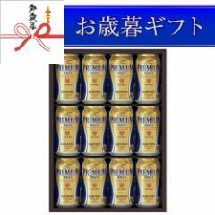包装済 サントリー BPC3N ザ・プレミアムモルツ ビールセット 350ml×12本 4セットまで同梱可能 冬贈 のし可