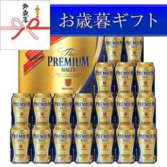 お歳暮 エコ包装 サントリー BPC5N ザ・プレミアム・モルツ ビールセット 350ml×19本入 冬贈 のし可