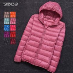 メール便送料無料 ダウンジャケット レディース 軽量 薄手 フード付き 袖口ゴム 大きいサイズ 撥水 無地 ショートダウンコート