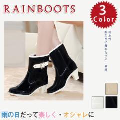 レインブーツ レインシューズ ショート レディース 雨靴 リボン ローヒール 雨具 防水 梅雨 ショートブーツ かわいい 美脚効果あり
