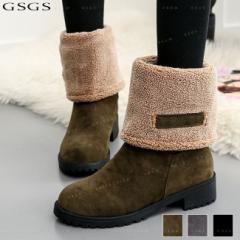 送料無料 ショートブーツ 靴 レディース ショートブーツ ブーティ 冬靴 裏起毛 シューズ カジュアル ショート あったか  秋 冬
