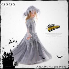 ハロウィン衣装 コスプレ衣装 仮装 コスチューム ロング丈 可愛い ワンピース 豪華 幽霊 お姫様 女の子 魔女 ヴァンパイア パーティー