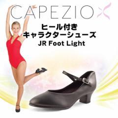 バレエ ダンス【カペジオ】足が美しく見える!ヒール付きキャラクターダンスシューズ