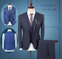 f1781b8591c11 ハイエンド カジュアル ビジネス スタイリッシュスーツ メンズ 3点セットスーツアップ 就職 結婚式 紳士服
