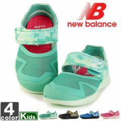 ニューバランス【New Balance】 キッズ ジュニア ウォーター シューズ KA208 1805 サンダル 靴 夏