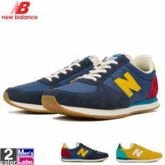 【在庫処分セール】ニューバランス【New Balance】 メンズ レディース ライフスタイル ランニング スタイル シューズ U220 1809