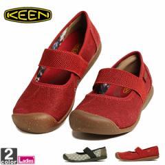 キーン【KEEN】レディース シエナ メリージェーン キャンバス 1015001 1017119 1812 靴 シューズ ペタ