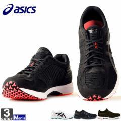 《送料無料》アシックス【asics】2018年秋冬 メンズ シューズ ターサージール 6 TJR291 1809 靴 スニーカー