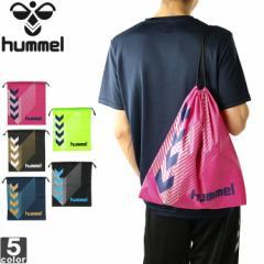 ヒュンメル【hummel】2018年秋冬 マルチバッグ HFB7060 1809 ジムサック 巾着