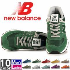 ニューバランス【New Balance】 メンズ レディース ライフスタイル ランニング スタイル シューズ ML
