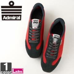 アドミラル【Admiral】レディース スニーカー トラッフォード NS SJAD1718 1807 ローカットシューズ