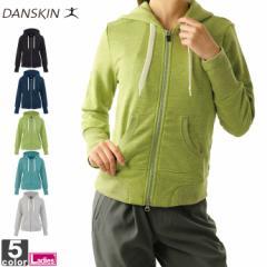 ダンスキン【DANSKIN】レディース BODY SWEAT パーカー DA55113 1808 トップス スウェット